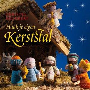 Haak je eigen Kerststal